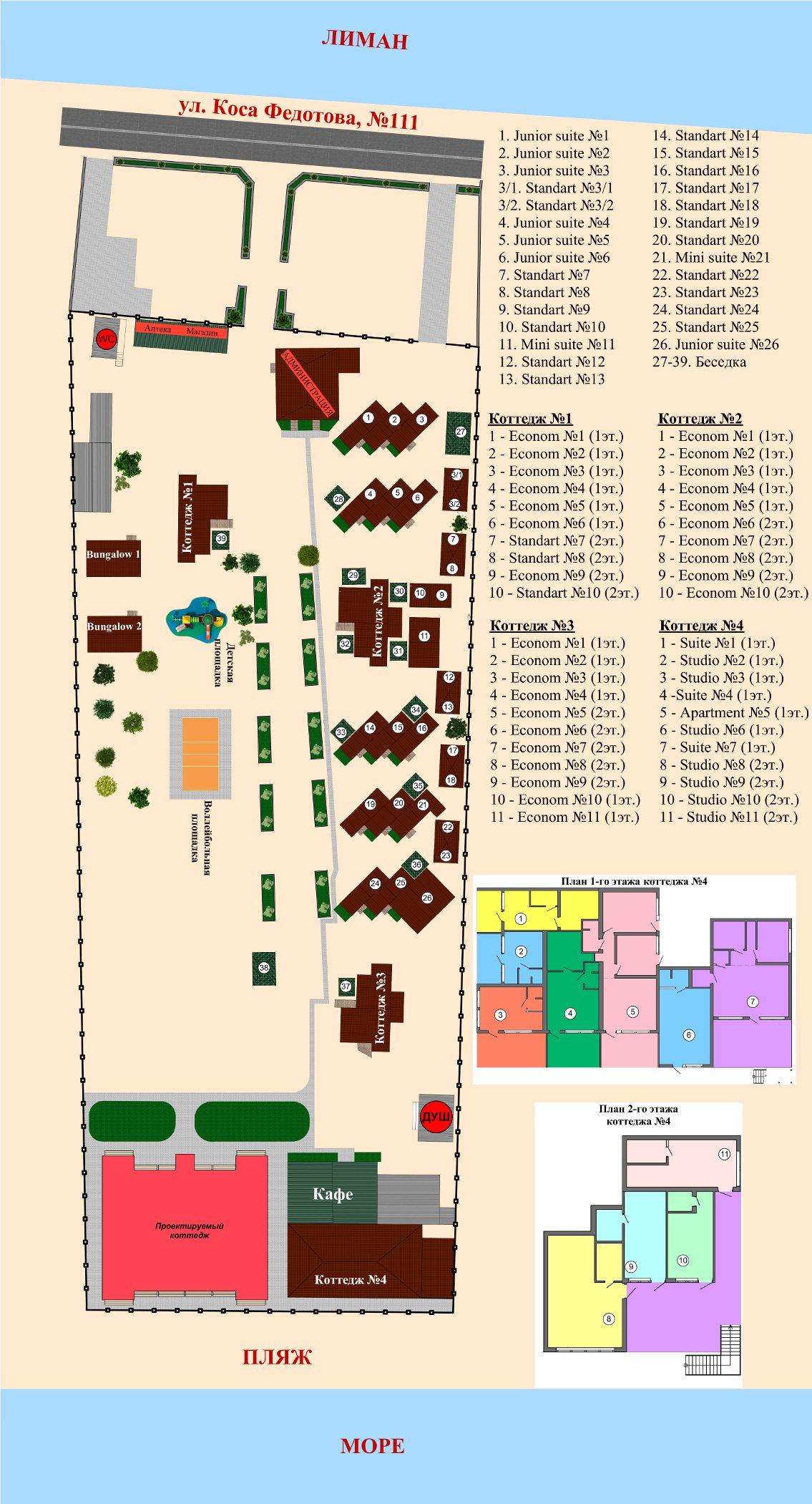 Карта отеля Тропиканка